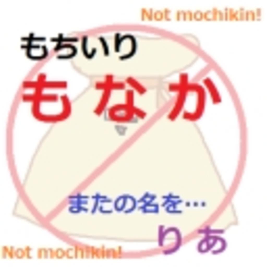 (新)宵闇パレードへようこそ(*'ω'*)!!