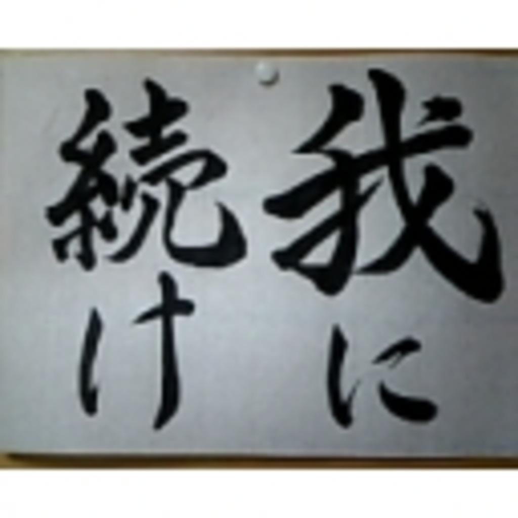 【三国志大戦】魏武好きと手腕使いがなんかやる