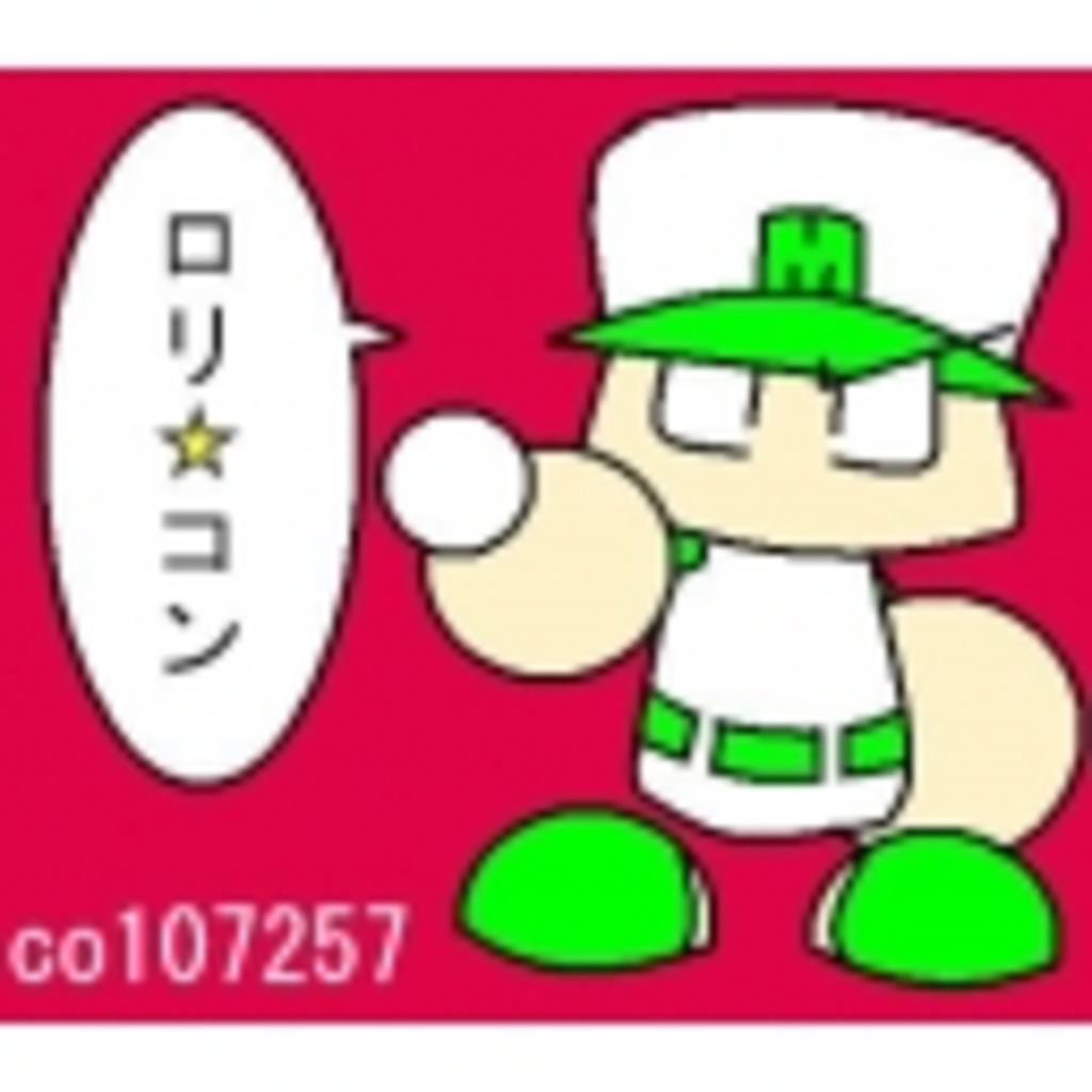 【DIY放送 「ゆっくりしいや」】