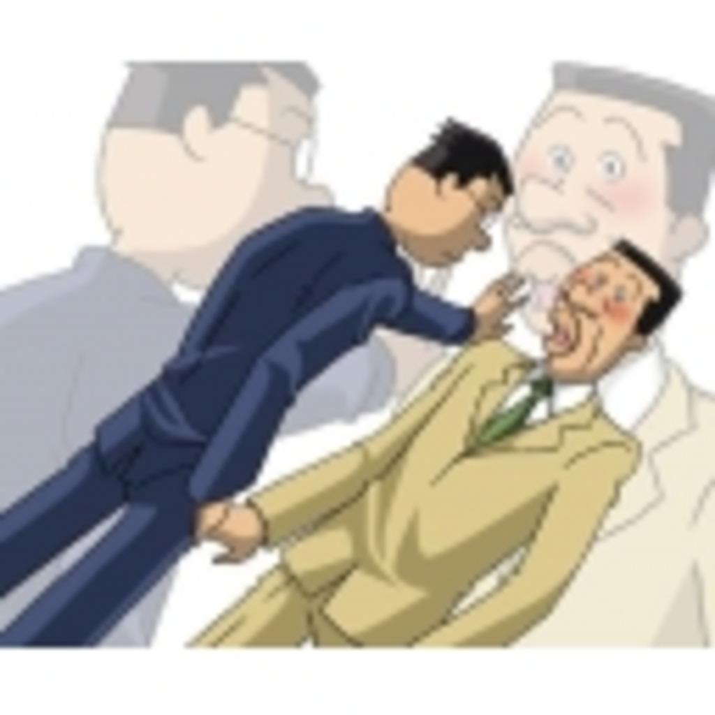 【生主&凸者さん達地声診断の館】
