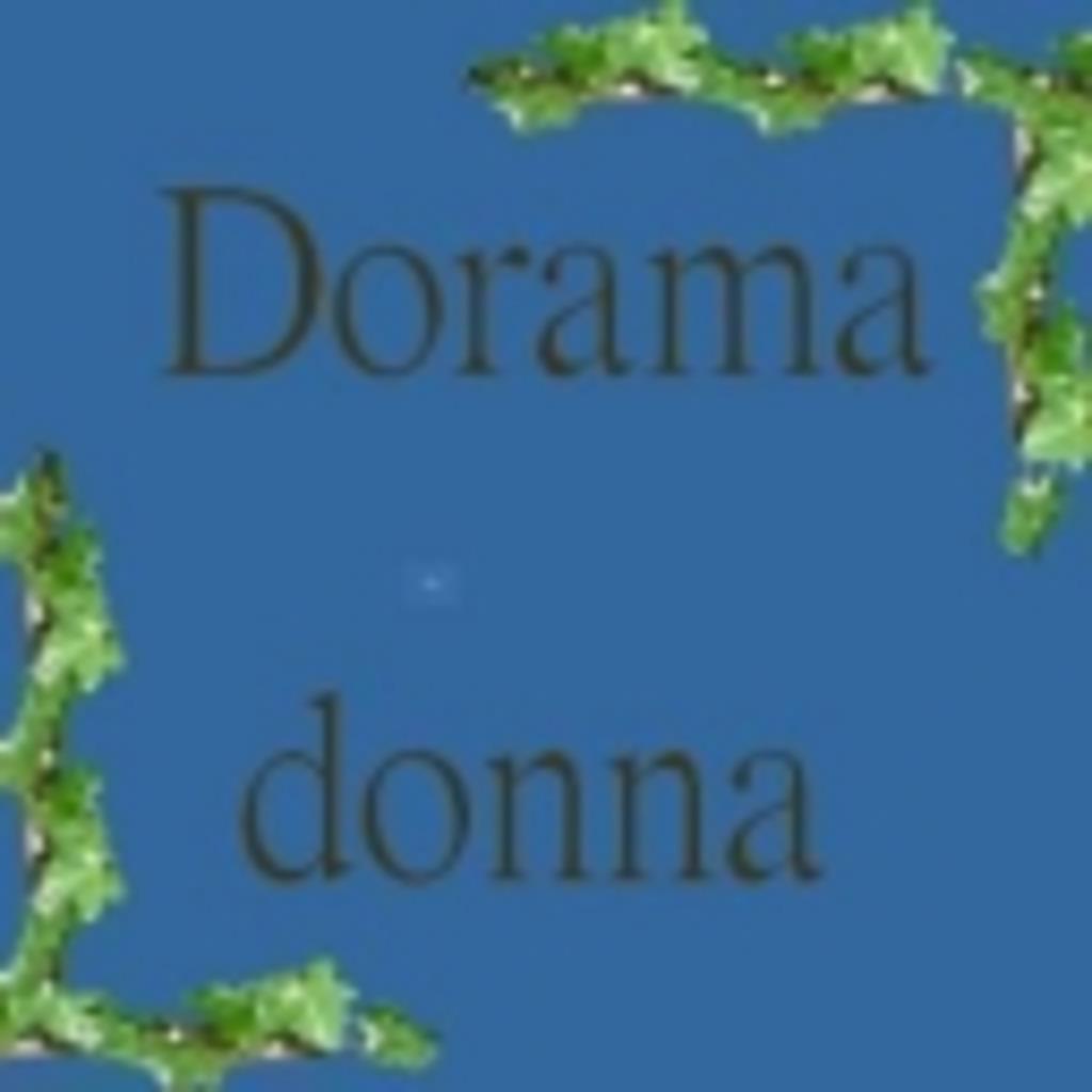 Dorama donna