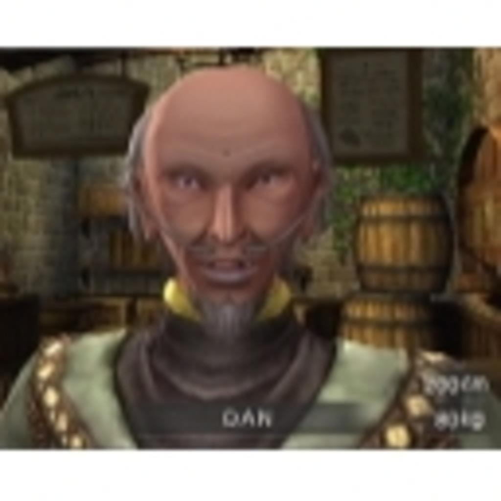 DANを優しい目で見守る会