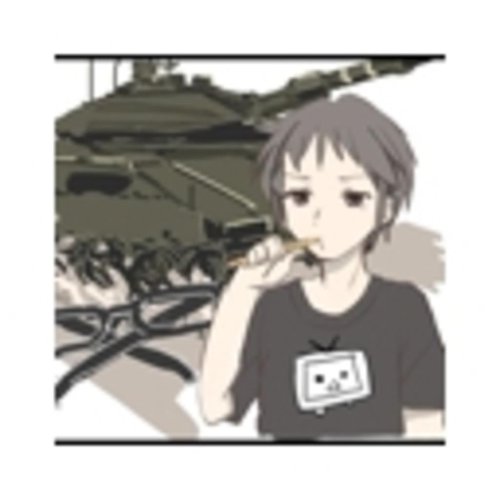 戦車マンのゴリゴリ配信