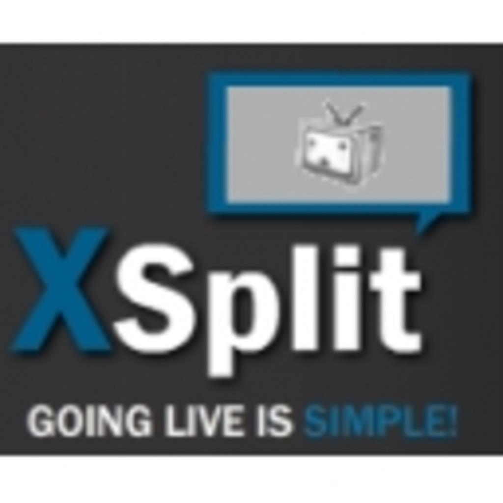 XSplitを試してみようず