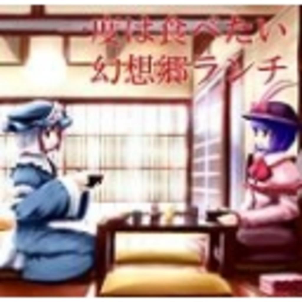 【庄屋天則】キャーイクサーン【凸待ち放送】暇なら歌うか・・・