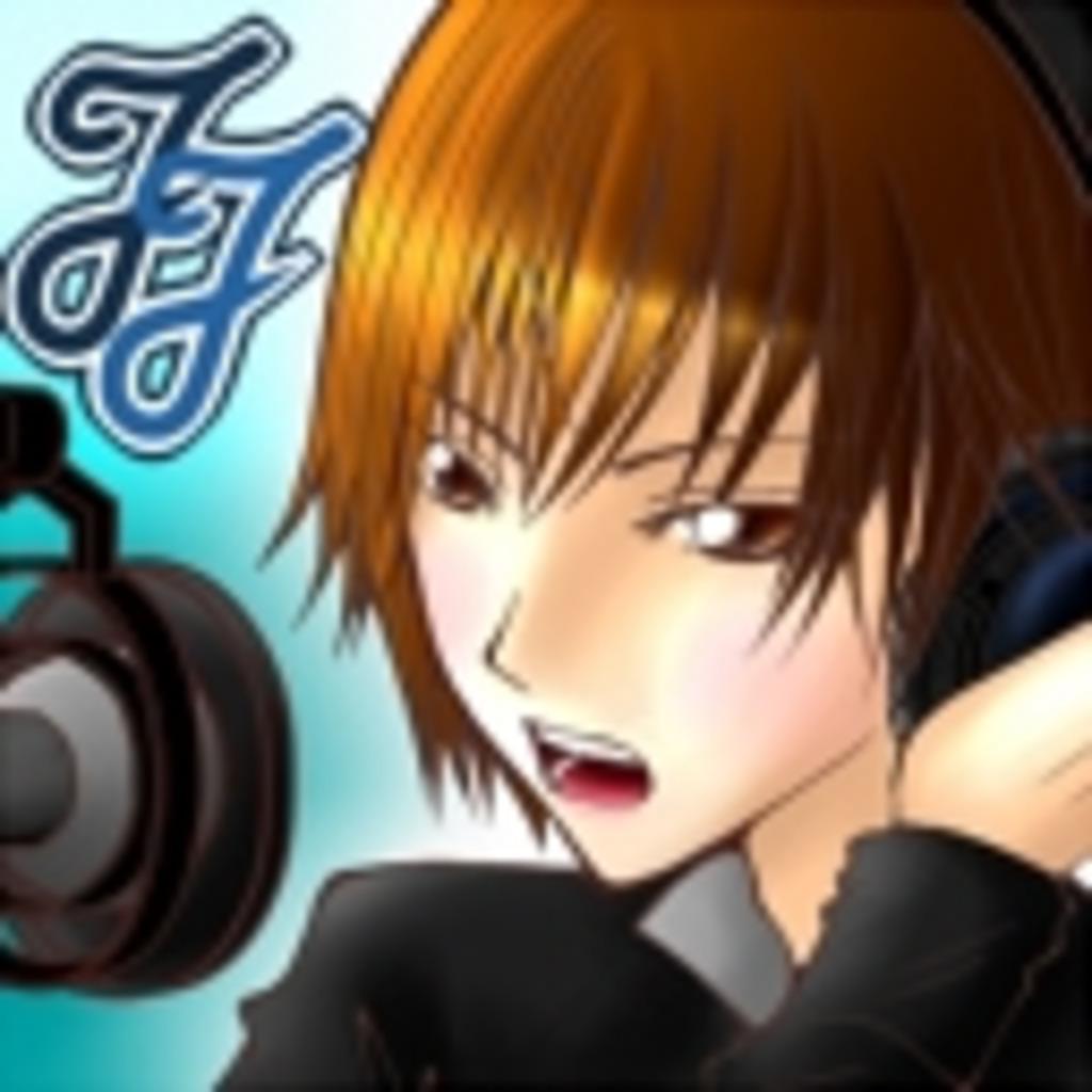 junヾ(J*Ő౪Ő*J) junの音