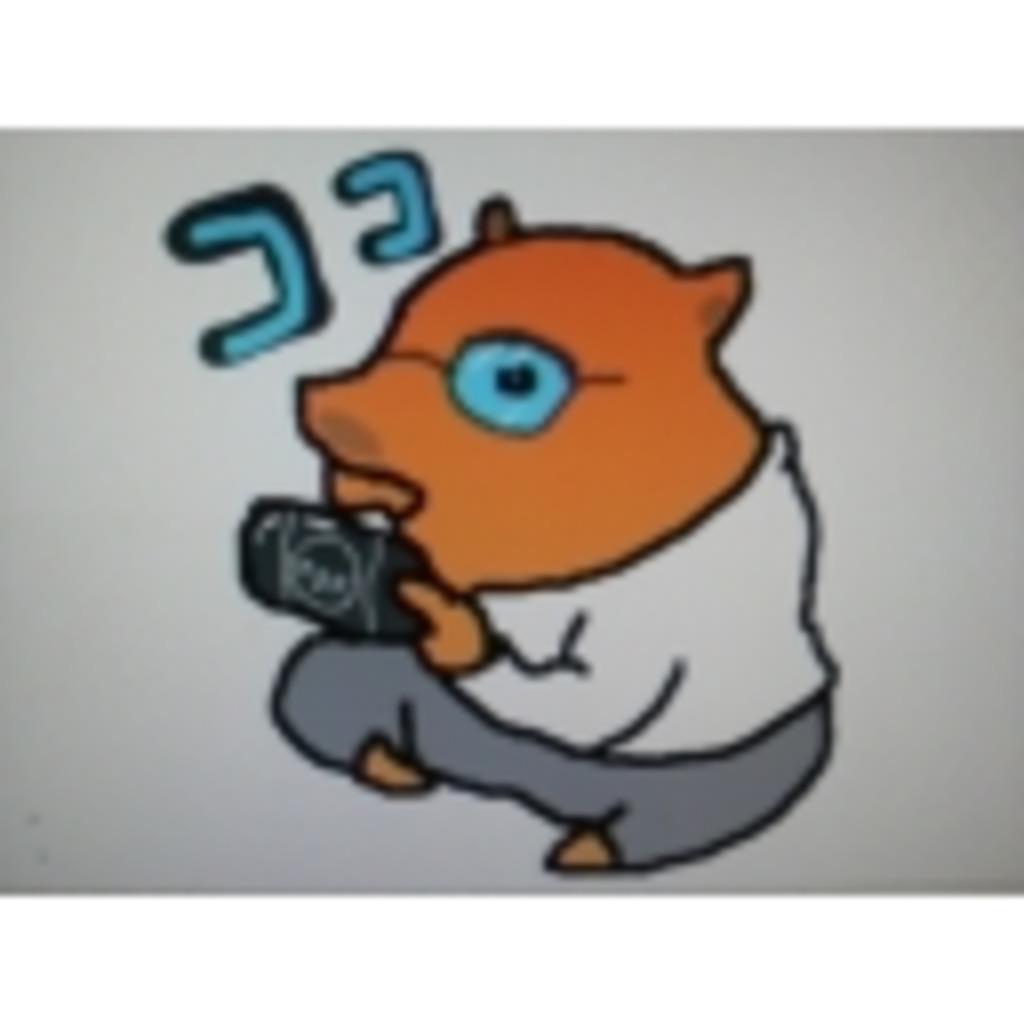 SE集アニメ館(1)