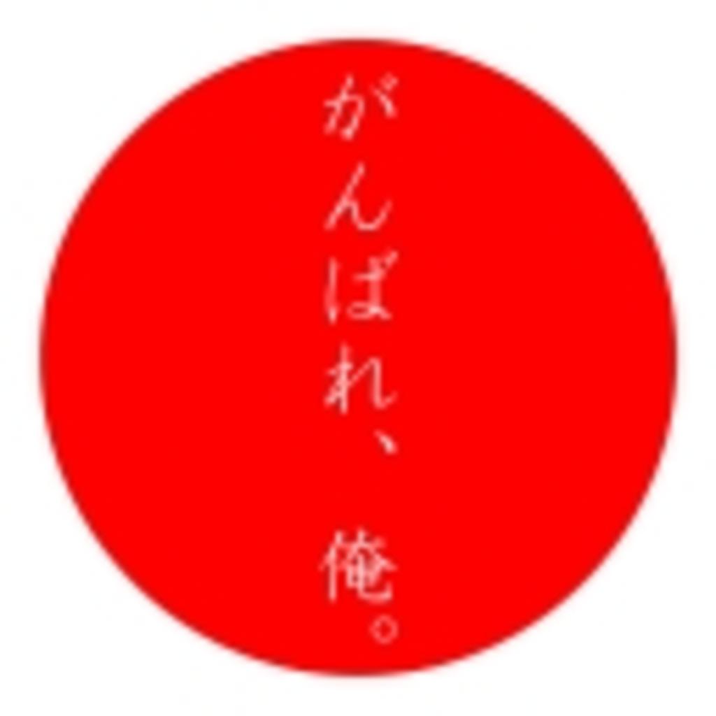 【フリスタ放送】へなちょこプレイ【初見様歓迎】