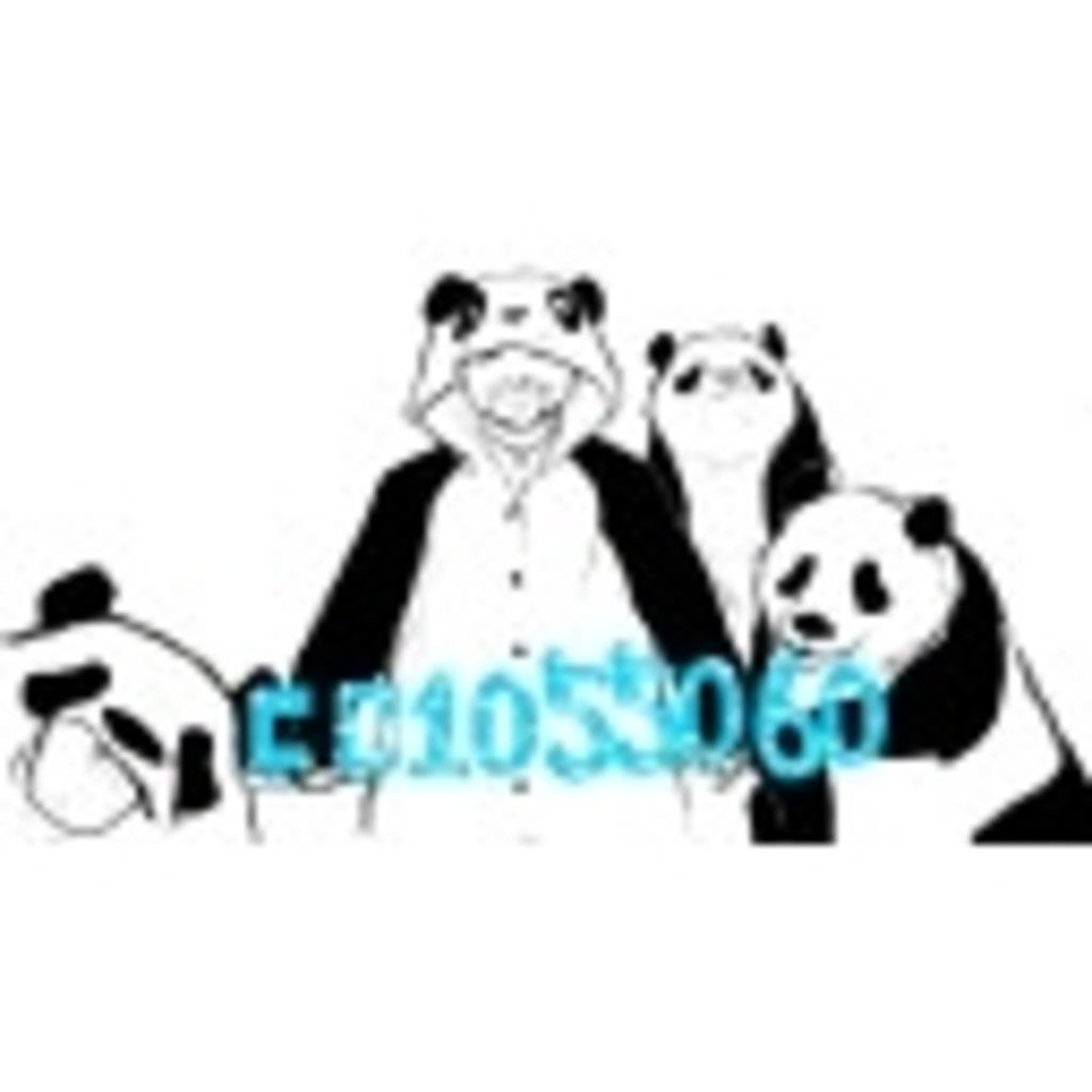 PANDAのストレス発散放送局!!【パンダRUSH】