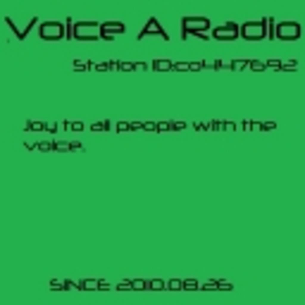 Voice A Travel