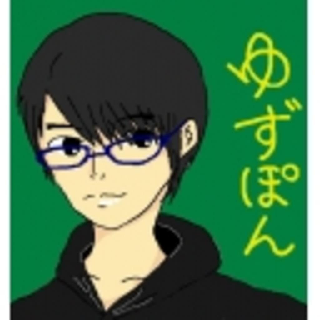 お徳用柚子ポン酢(通称:ゆずぽん)\98-