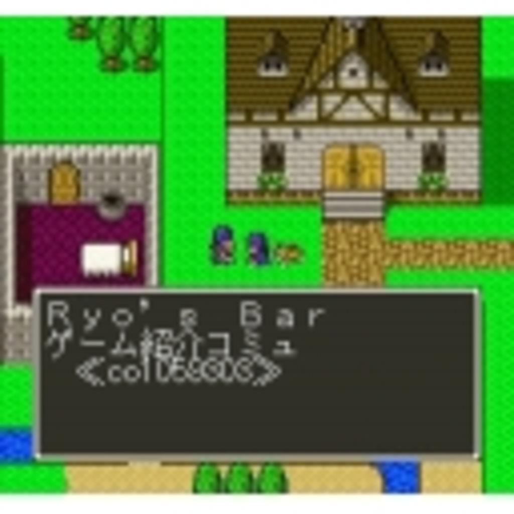 Ryo's Bar :・'゚☆。.:*:・*:・'゚Game.:*:・'゚ 。.:*:・'゚☆