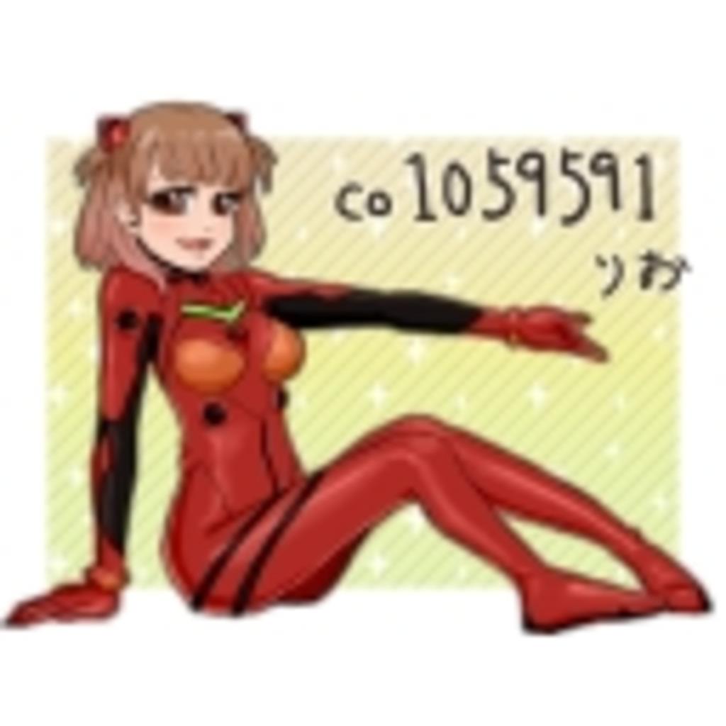*ネルフ通信(仮)*