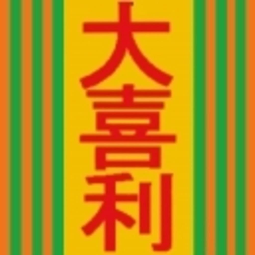 【非公式】新生 Miwa Akihiroチャンネル 改