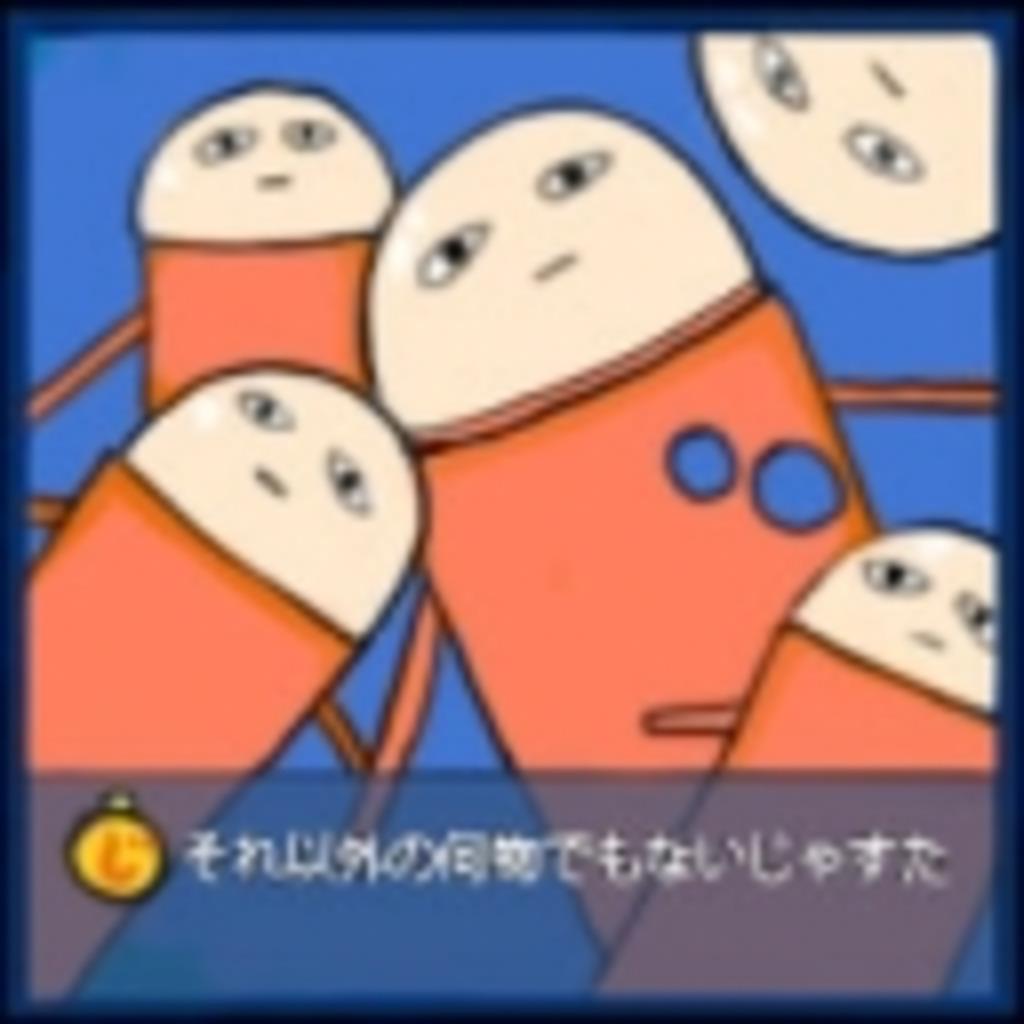 じゃすたなう!!(◞‸◟)
