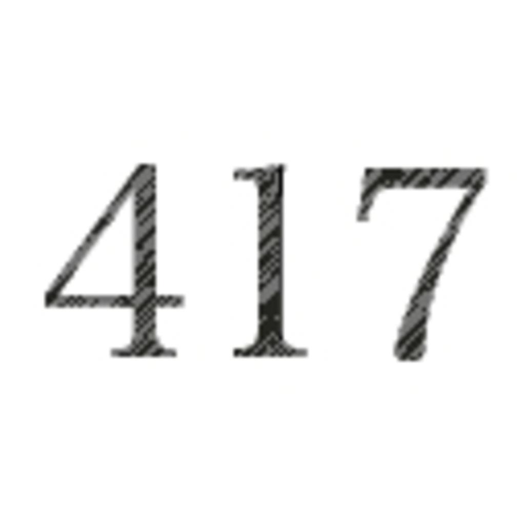 物置@417号室(仮)
