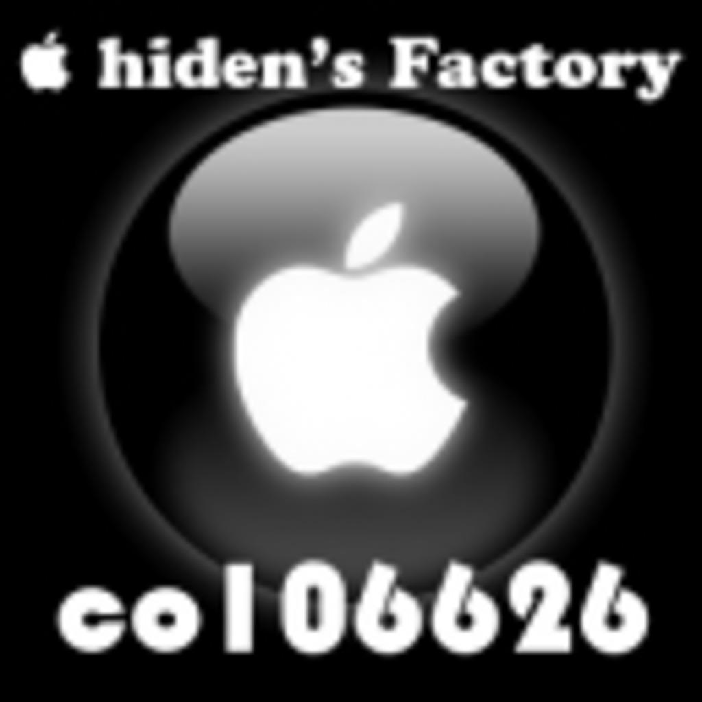  hiden's Factory