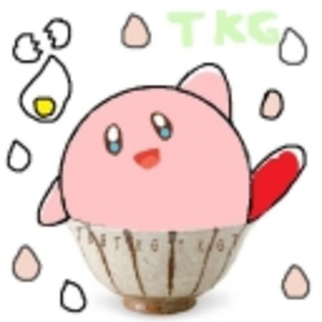 tkg(故)