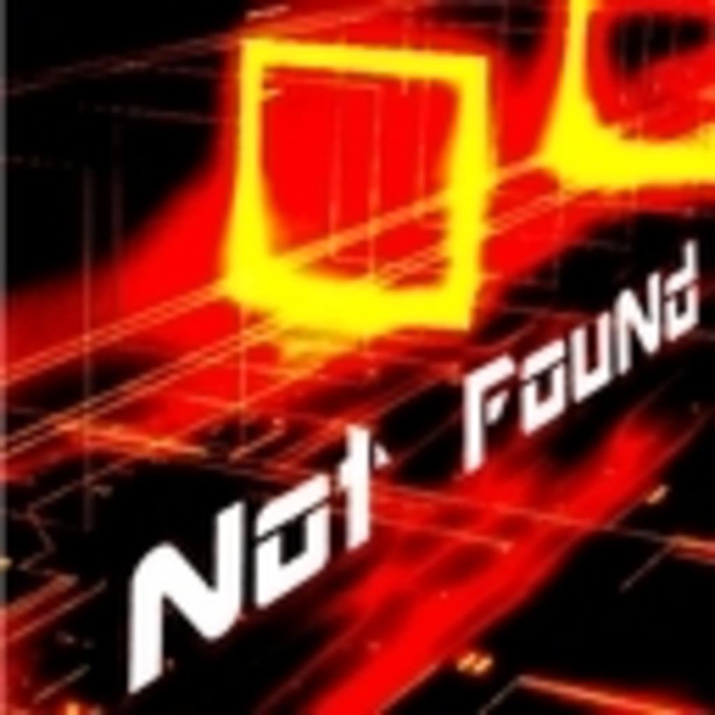 【AVA】ぼる部屋【Not FouNd】