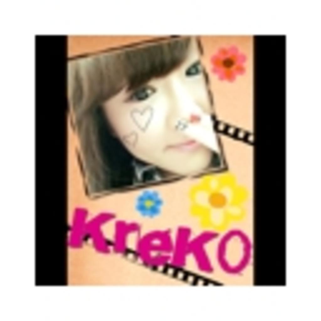 *♡KREKO Fam♡*