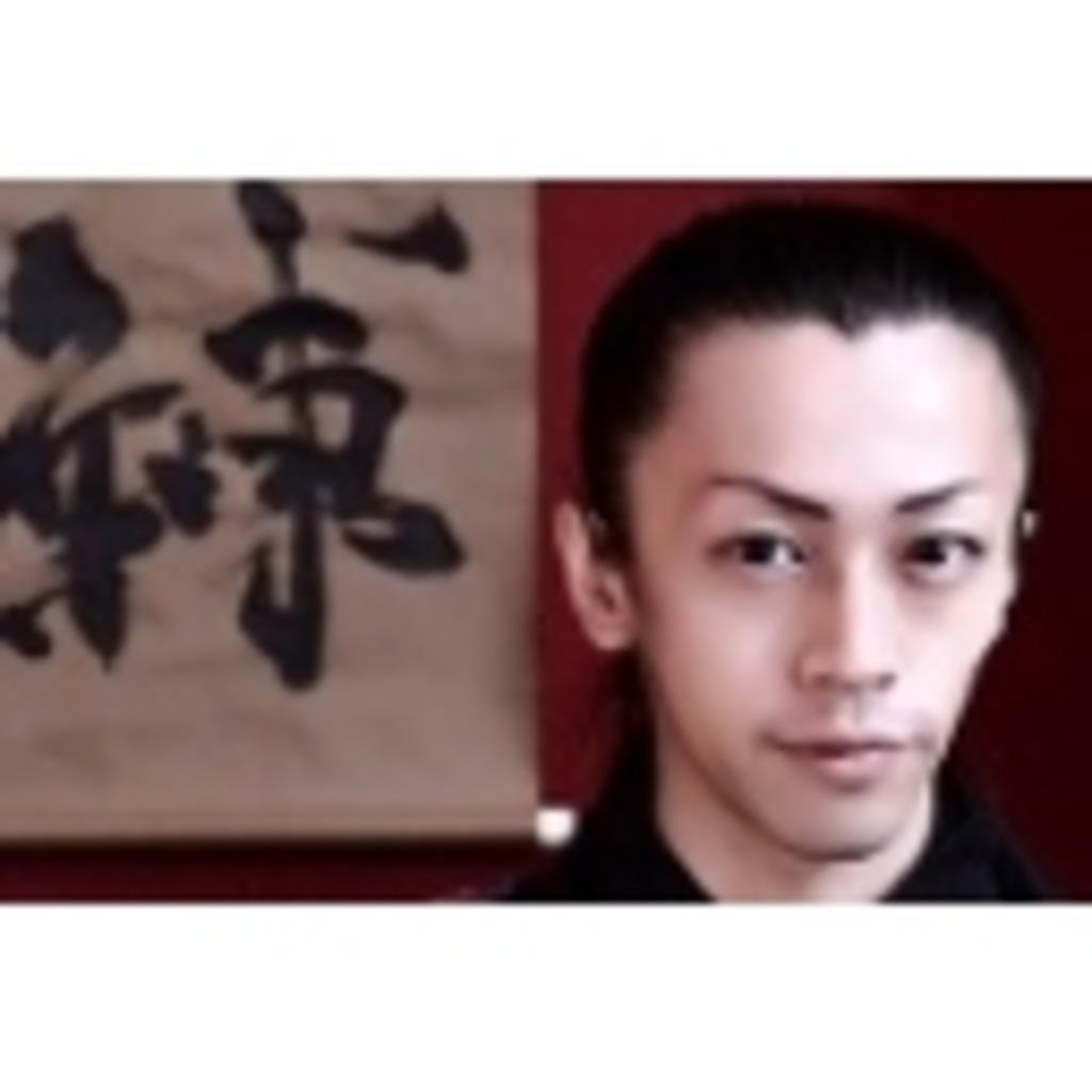 【縛師】-鵺神 蓮-【SM】初見さん~マニアさん☆どんとこーい!(´∀`)