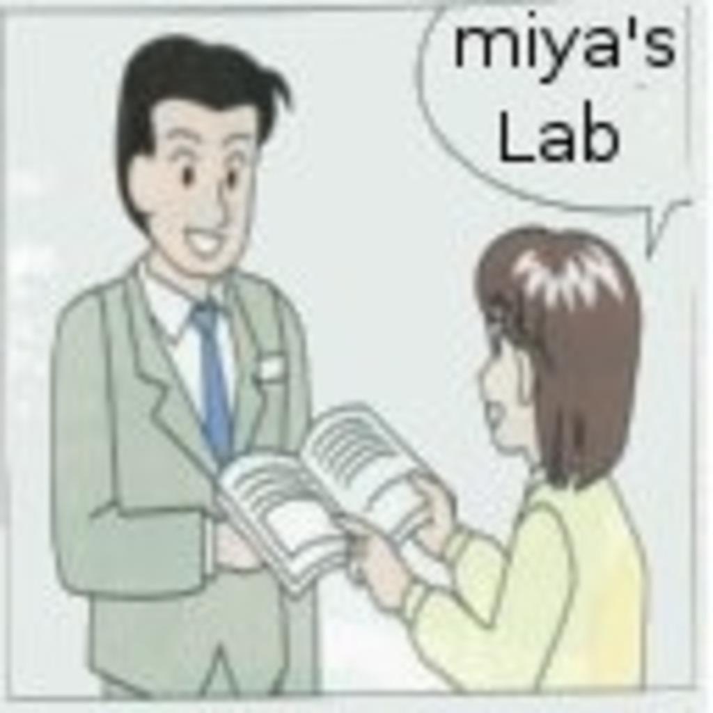 miya's Lab