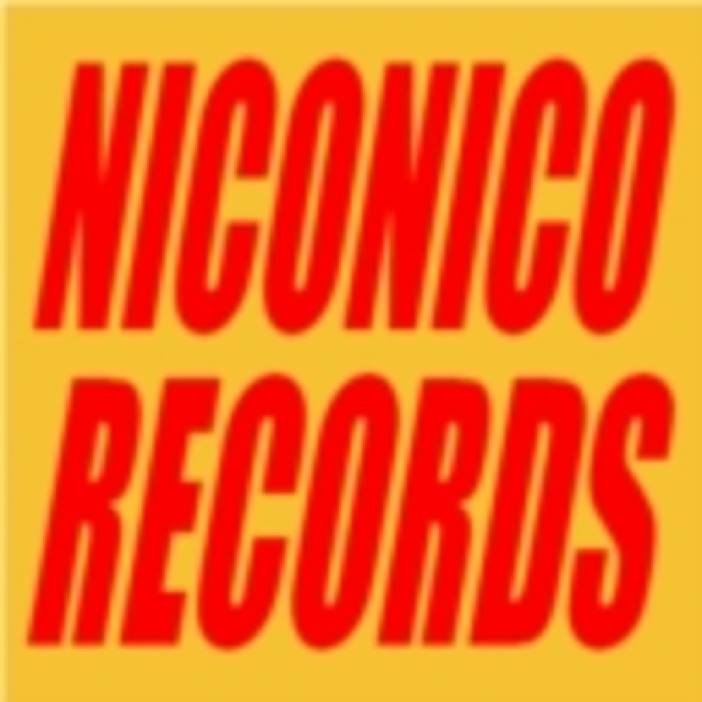 NICONICO RECORDS LIBRARY 『Shoegaze』