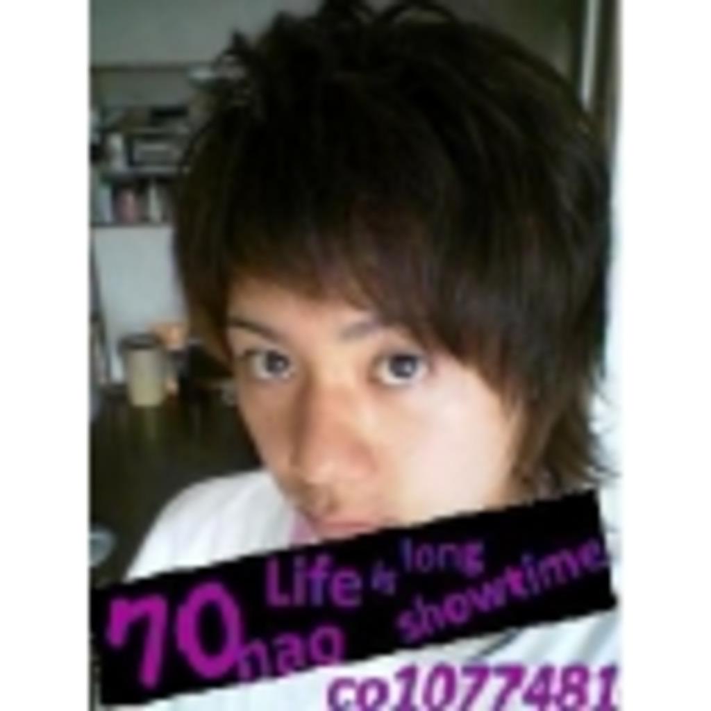 70のお部屋@Life is long showtime