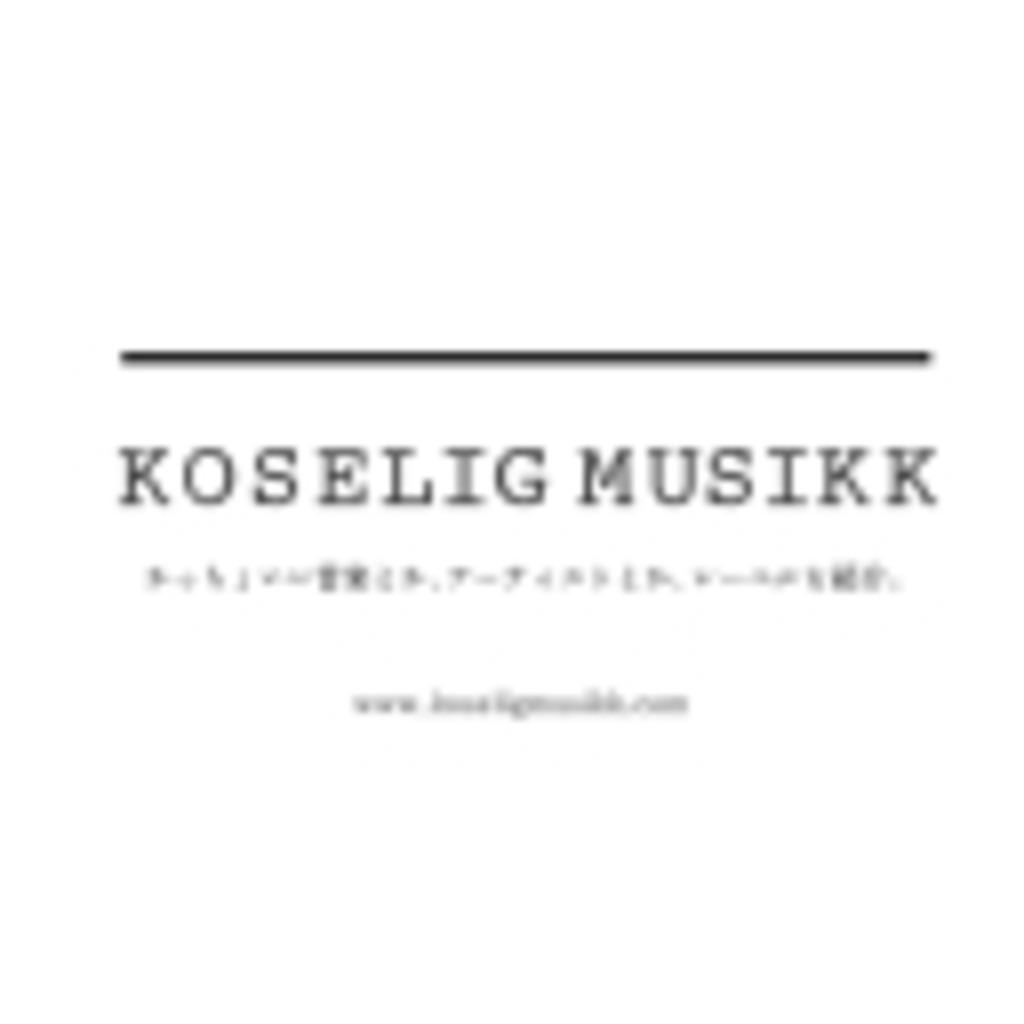 Koselig Musikk