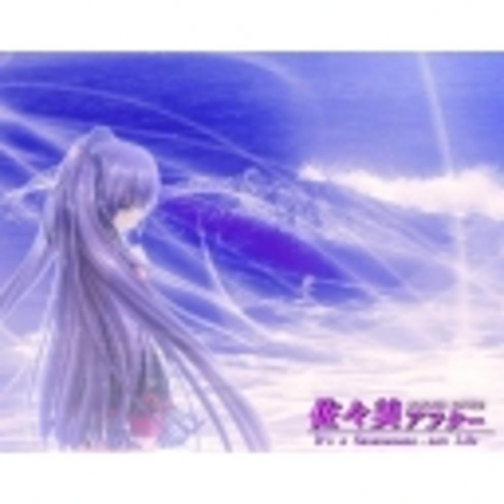 アニメ、ゲーム、リクエストMAD放送局