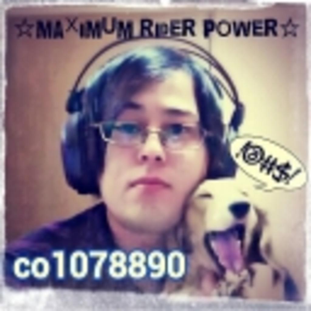 ☆Maximum Rider Power☆