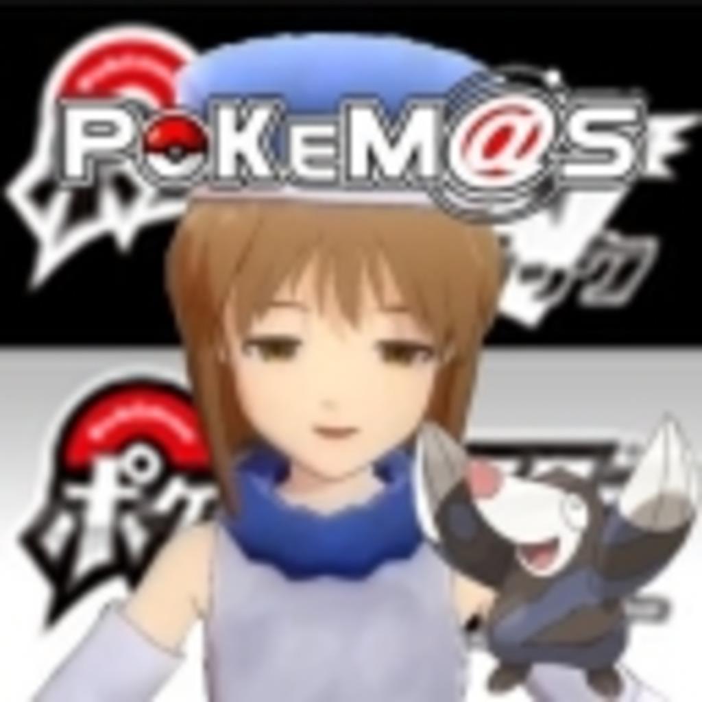 アイマス×ポケモン【Pokem@s】