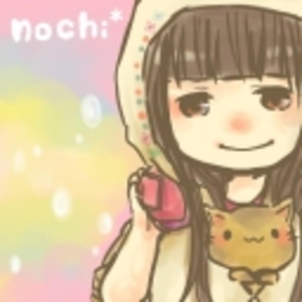 nochi*(*゚ー゚*)こみゅ