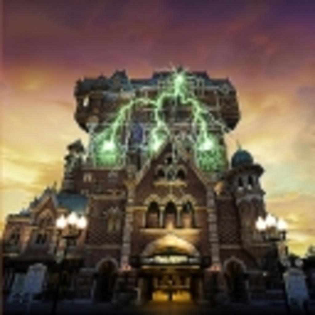 ✞聖モッツァレラ大聖堂✞