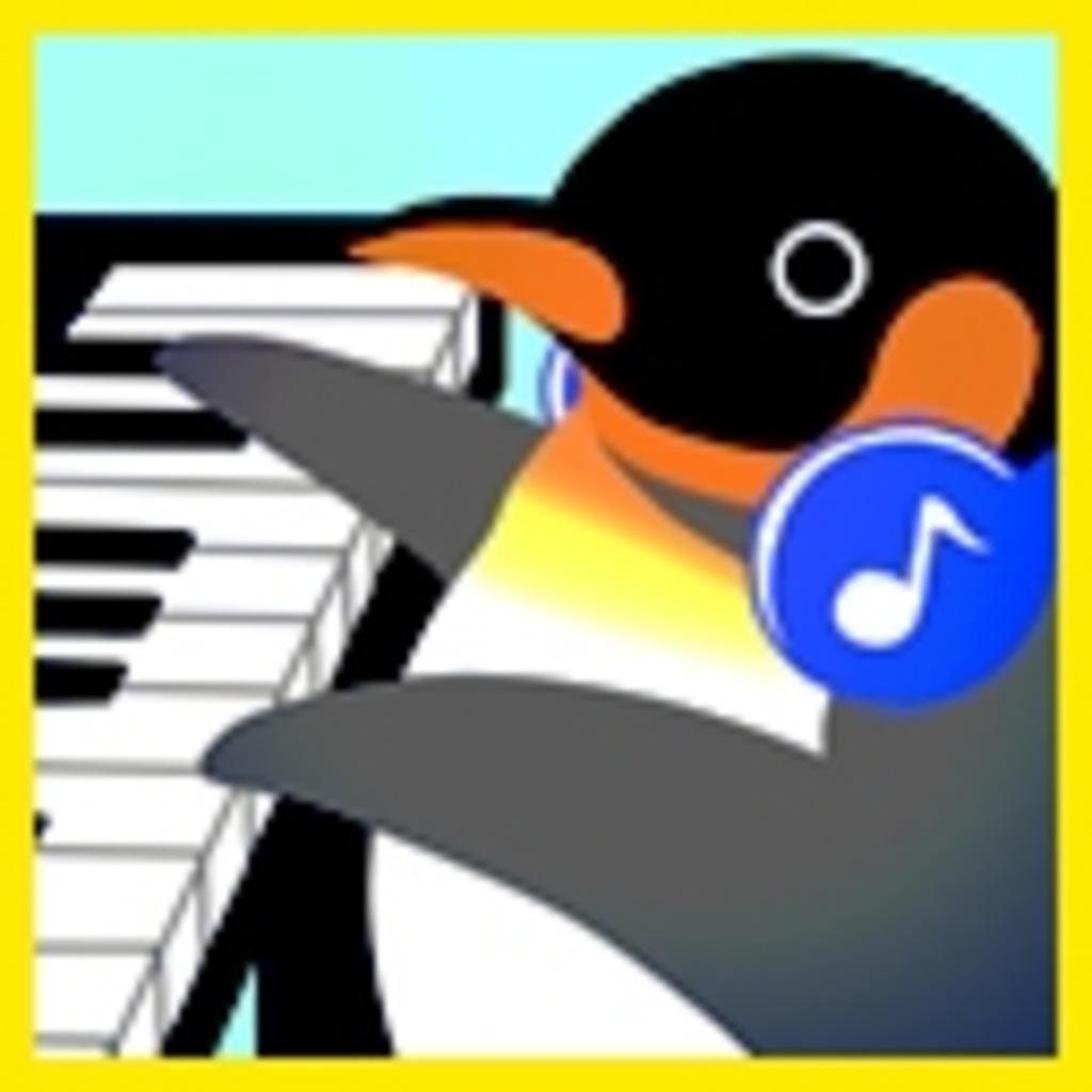 PIANO・ザ・こちゃスタイル