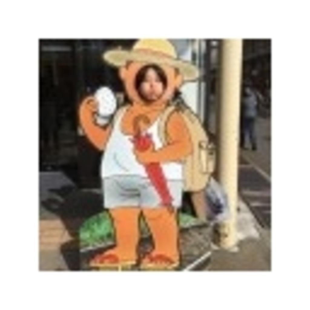 ばっかるこーん(º﹃º♥ )