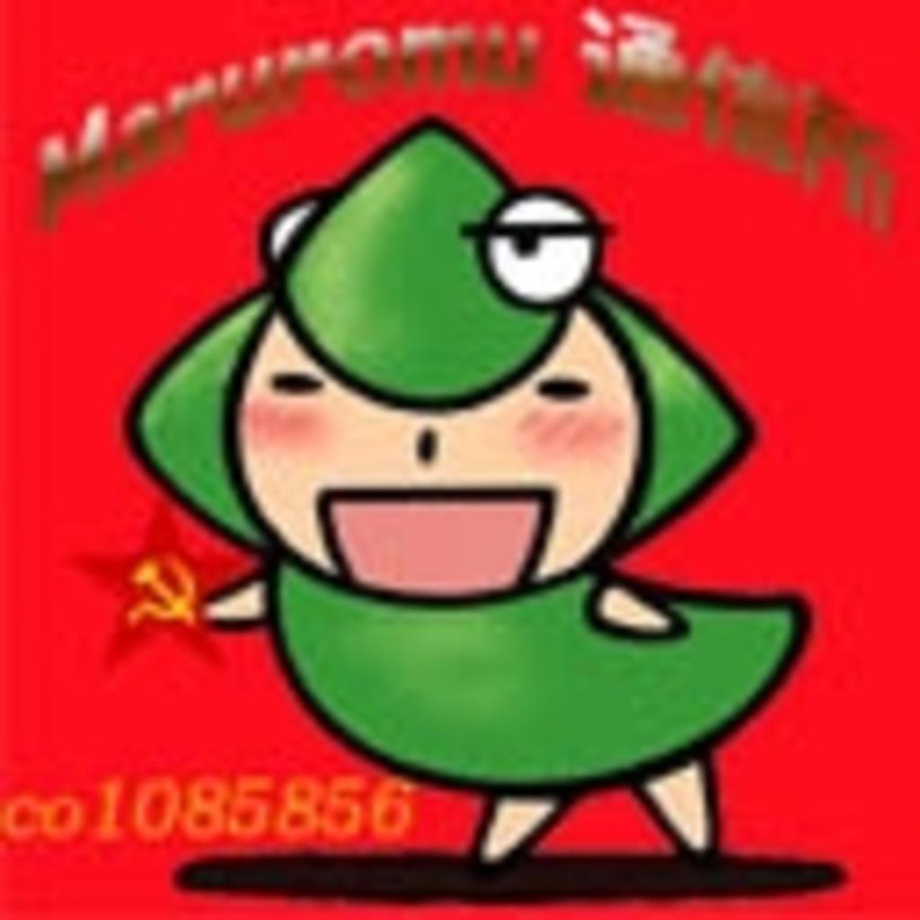 Maruromu通信局