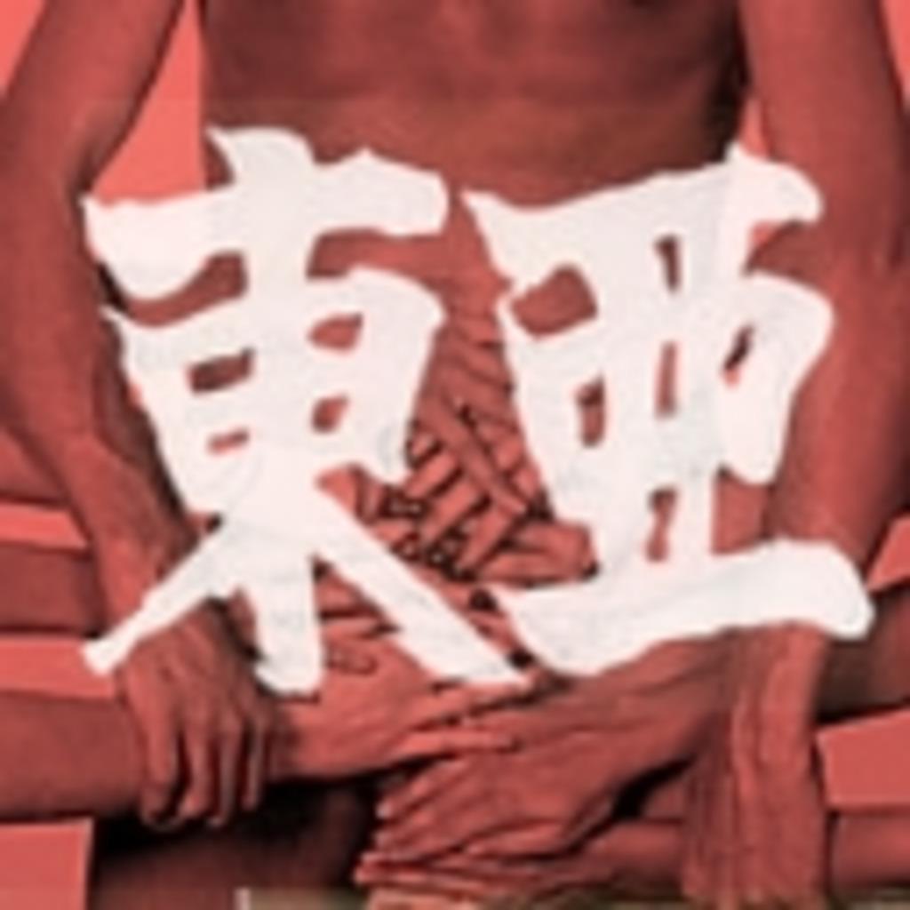 東亜ビート放送