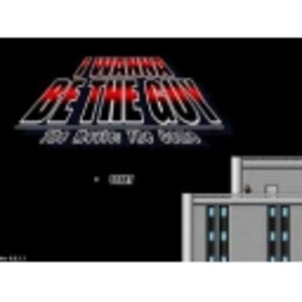 I WANNA BE THE GUYやろうぜー