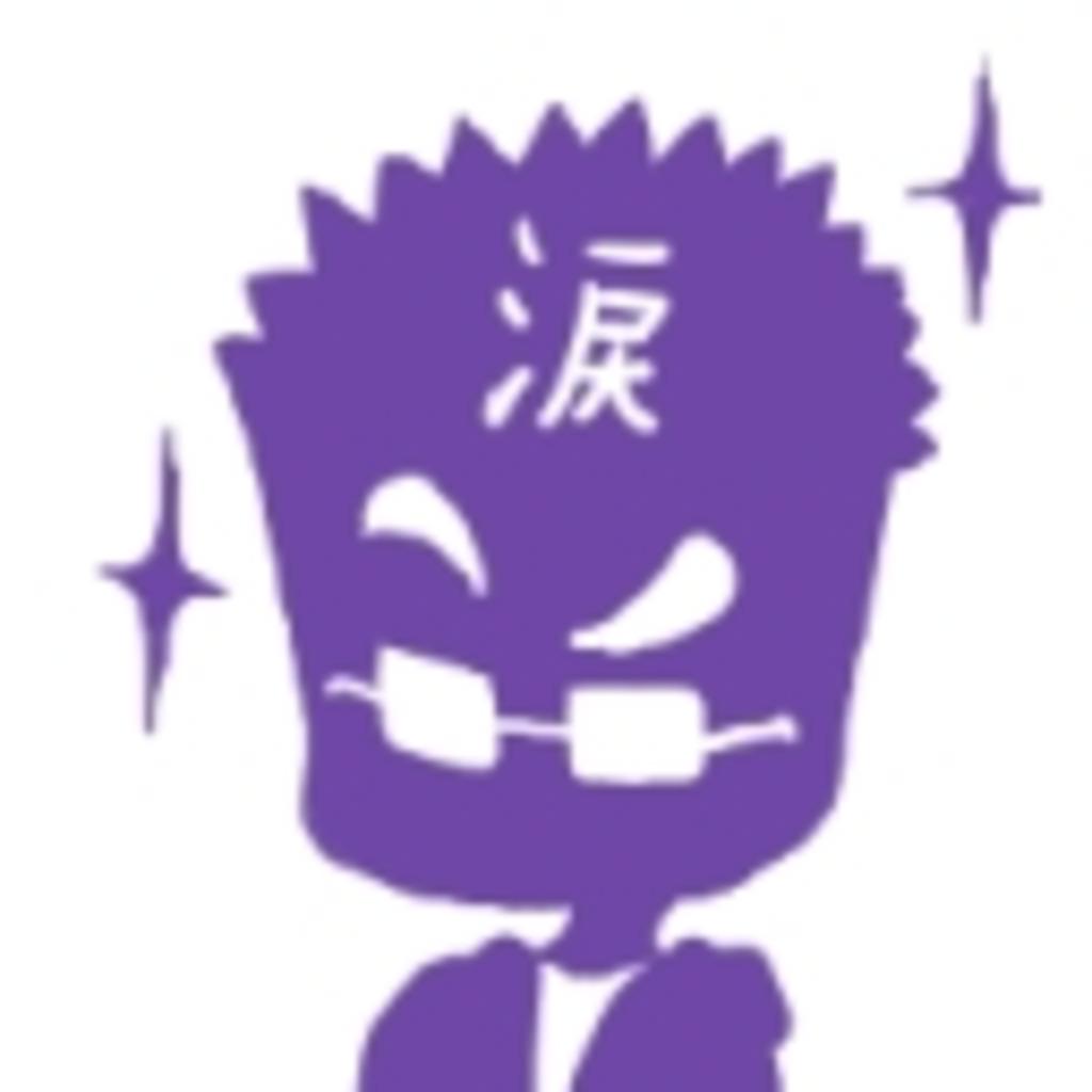 【中川涙】中川的放送局【いろいろやります】