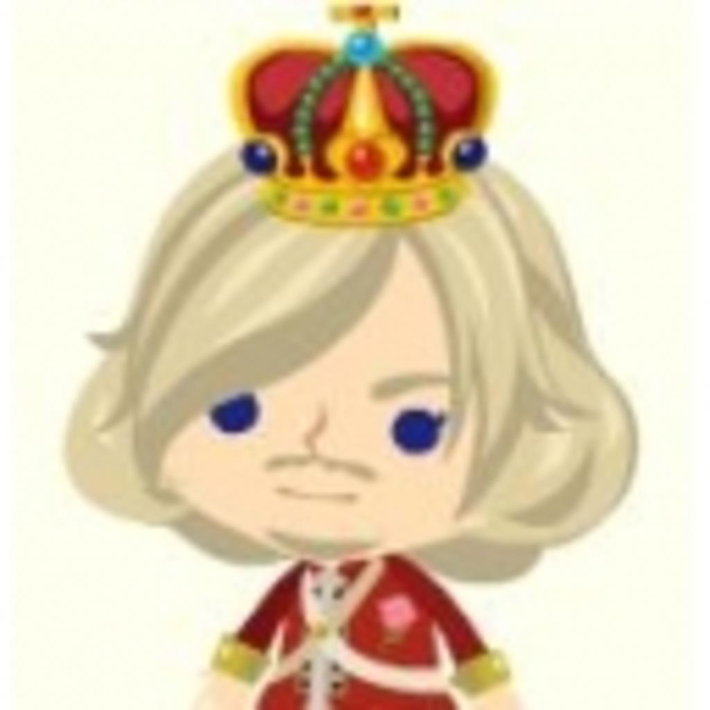 ♦♦♦♦♦ダイヤのキングの『王様ゲーム』♦♦♦♦♦