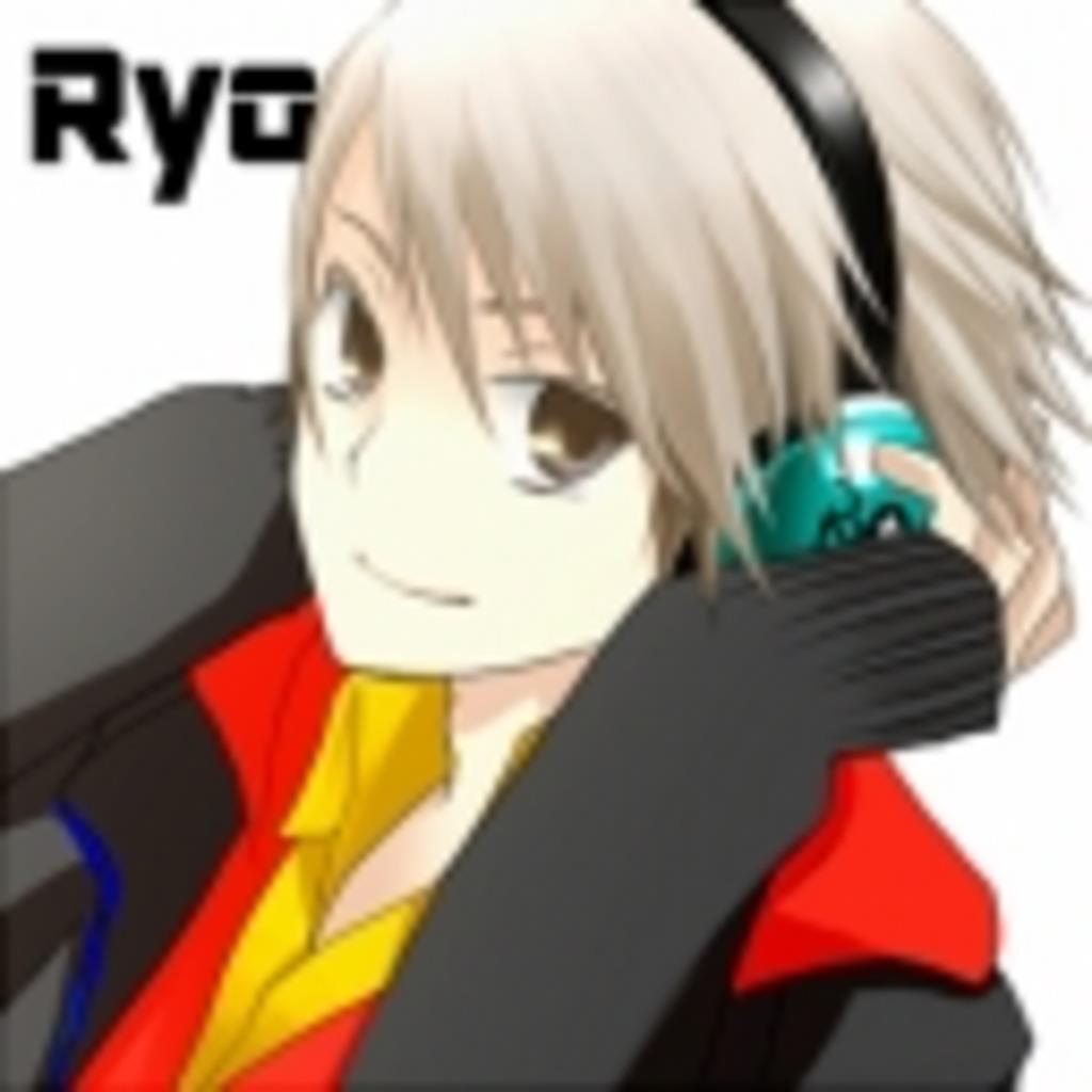 声量(Ryo)を求めて・・・