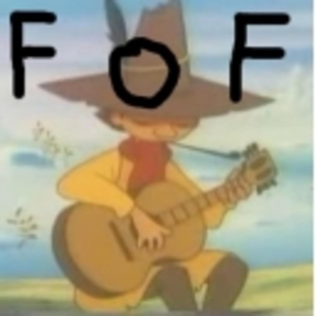 FOF音ゲー部