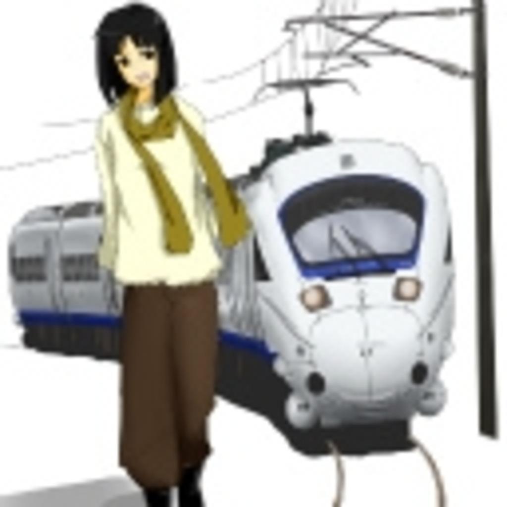 とうほう鐵道 ~現実発幻想郷行き~