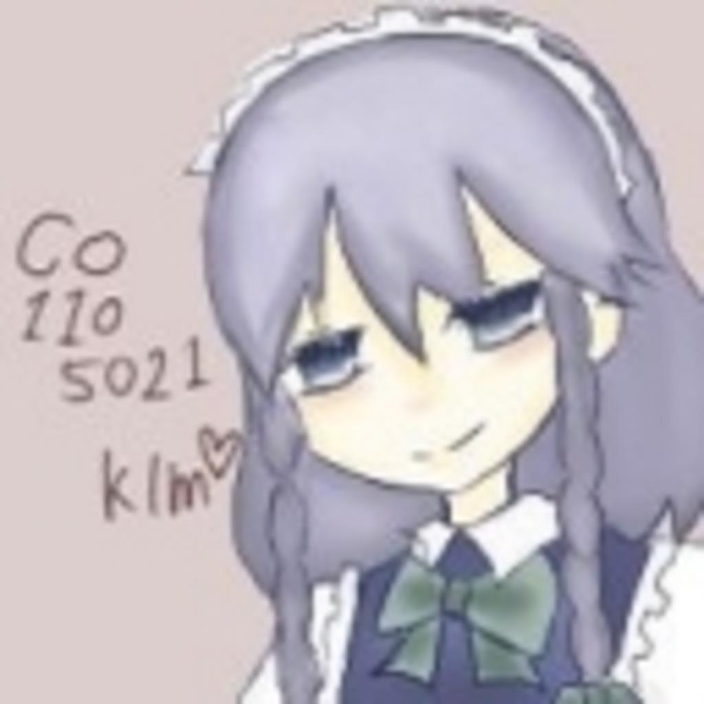 (*´ڡ`●)klmガン楽団!