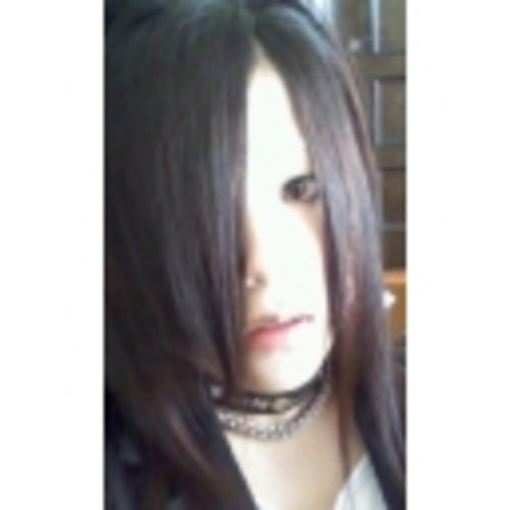涙-Rui-のこみゅJ||*´∪`*|||ノ