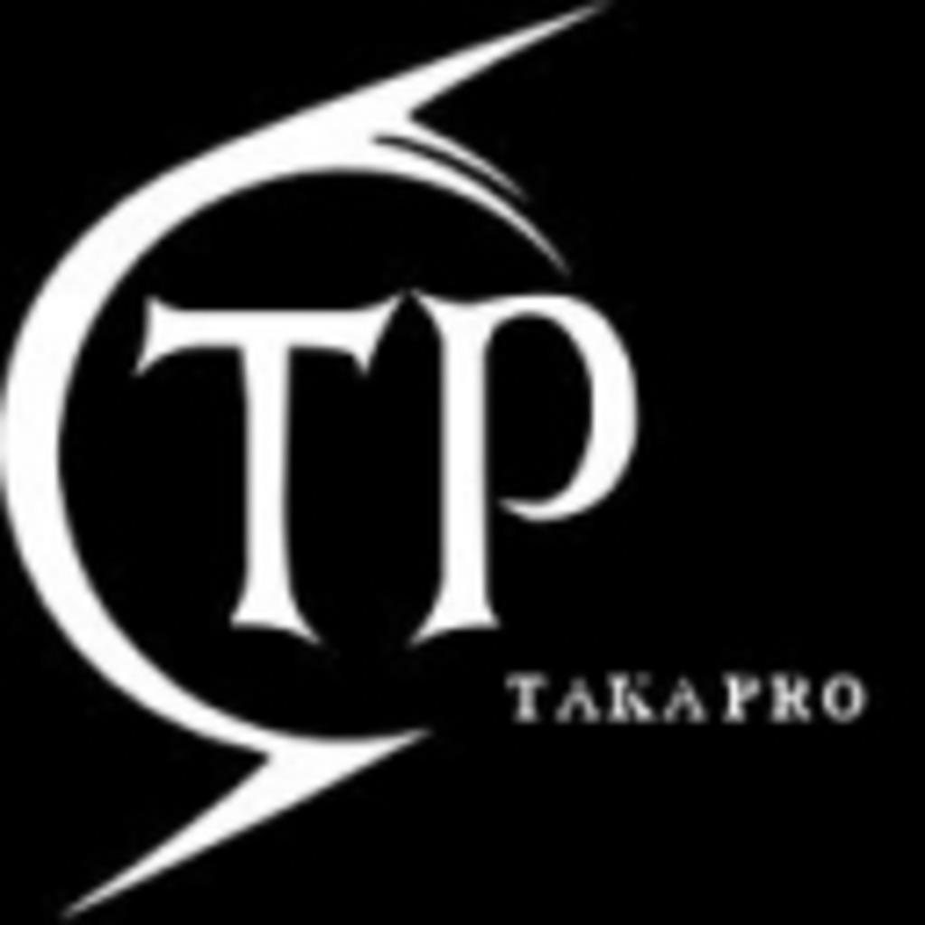 TAKA☆PRO