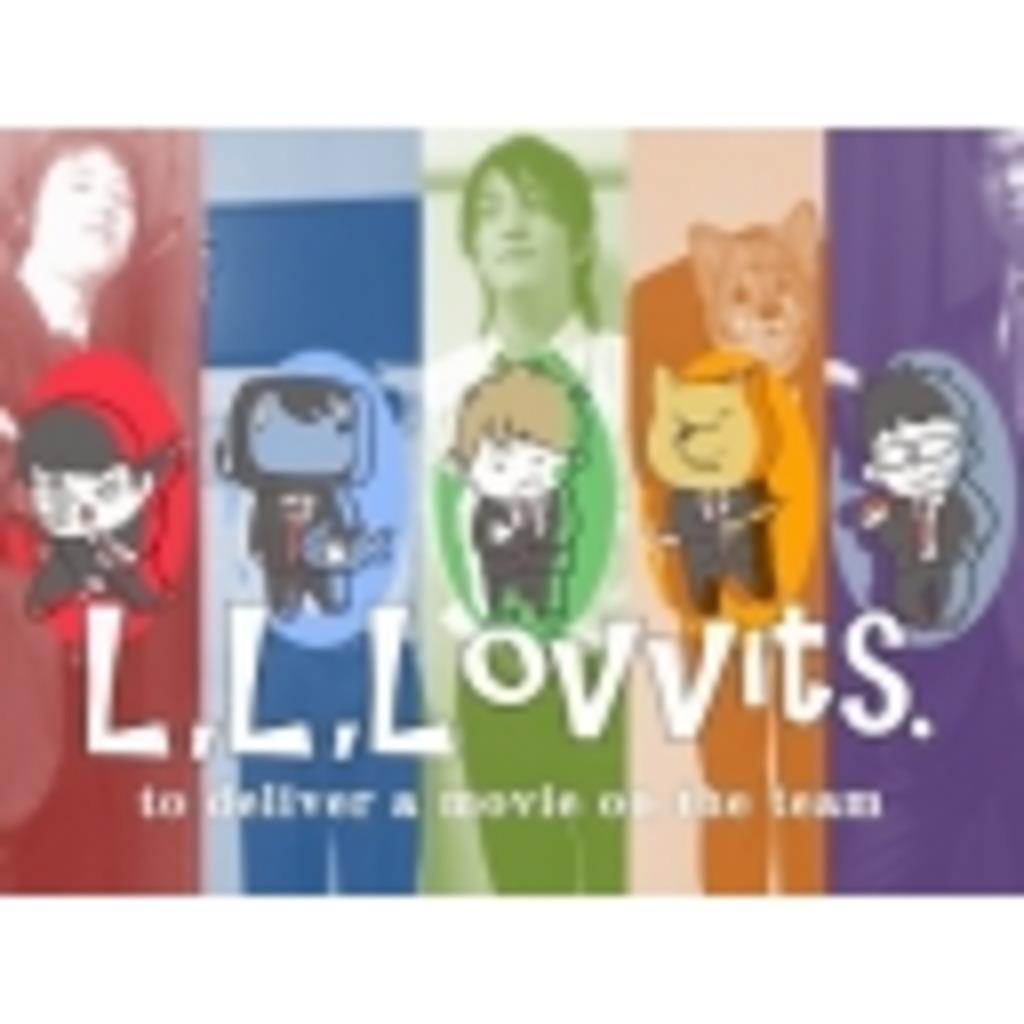 L,L,Lovvits.(再)
