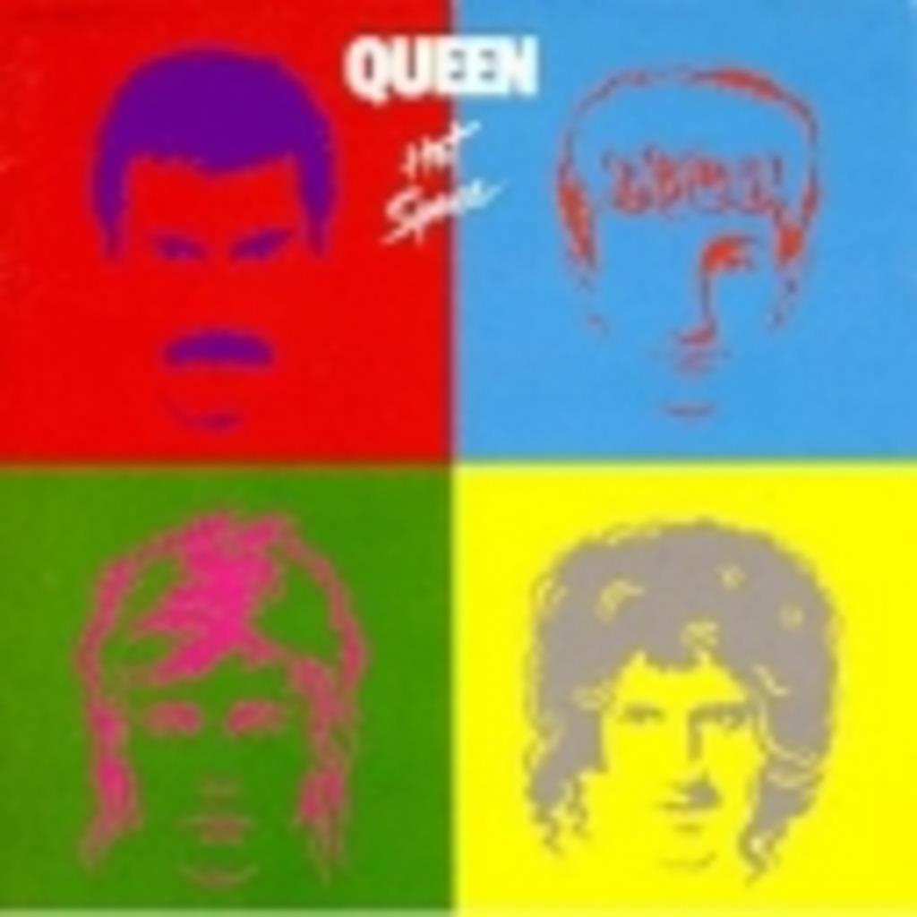 Queen&フレディ・マーキュリーを愛でる