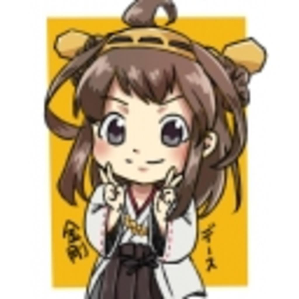 ゲソるーむ( ´・◡・`)